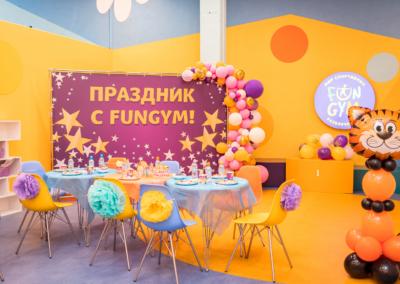 expert.photo (1 of 567)_photo-resizer.ru