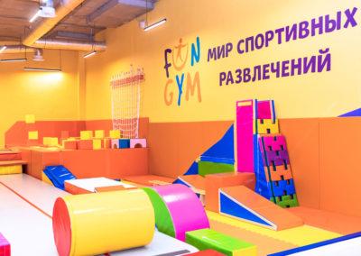 Детский центр Fun Gym