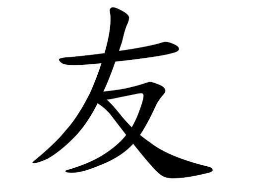 Старт занятий по китайскому языку